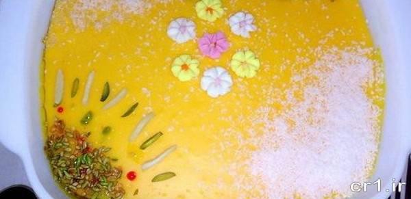 تزیین زیبای شله زرد