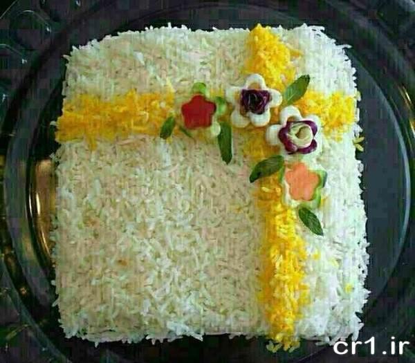 تزیین دیس برنج جدید