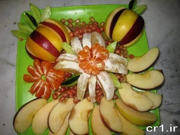 میوه ارایی جدید