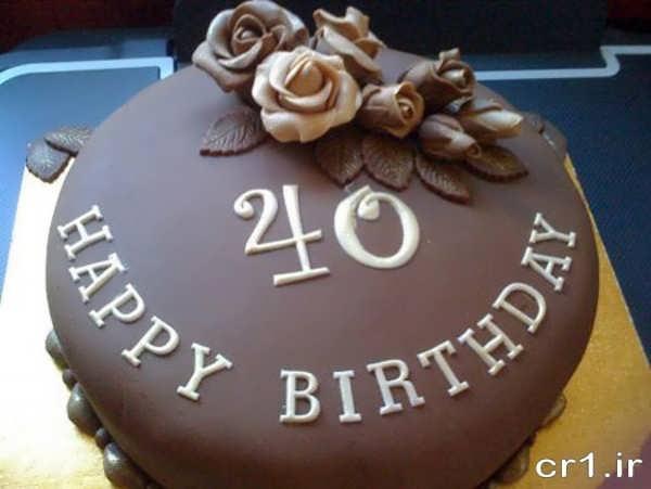 تزیین کیک تولد شکلاتی جدید و زیبا