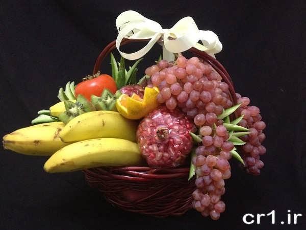 تزیین جدید سبد میوه برای شب یلدا عروس