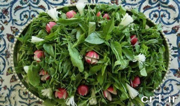 تزیین روی سبزی خوردن