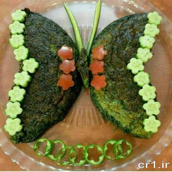 کوکو سبزی به شکل پروانه
