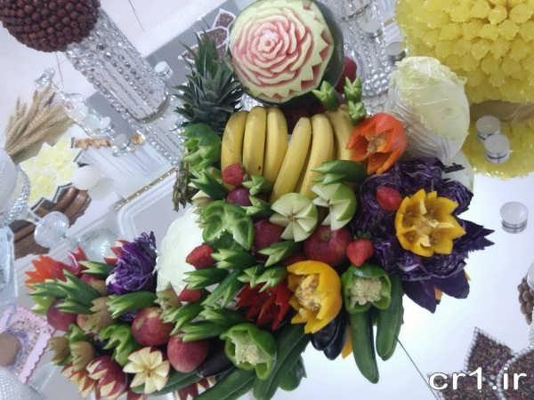میوه آرایی زیبا برای سفره عقد