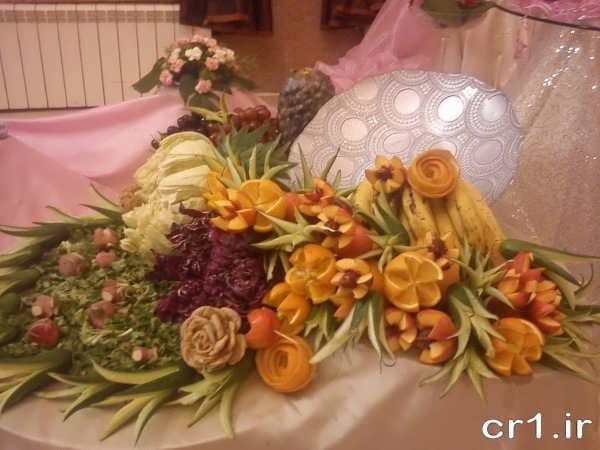 تزیین میوه شیک برای سفره عقد