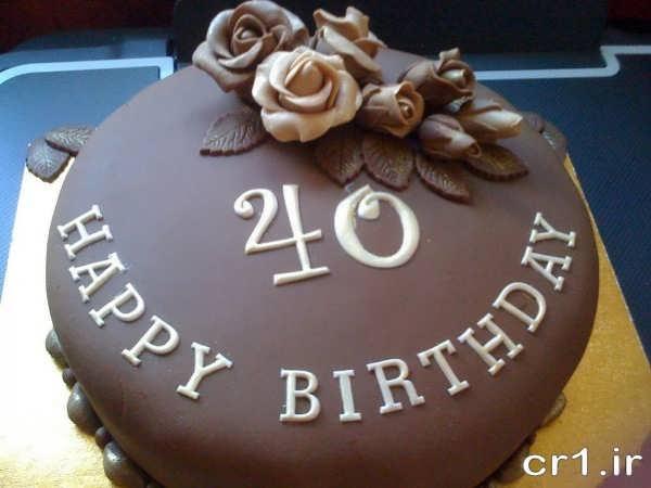 کیک شکلاتی تزیین شده برای تولد