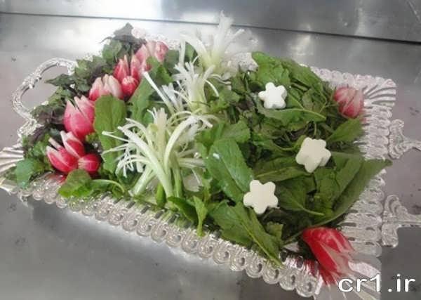 تزیینات سبزی خوردن افطاری