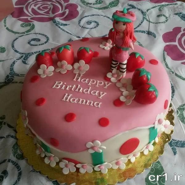 تزیین زیبای کیک با مارشمالو