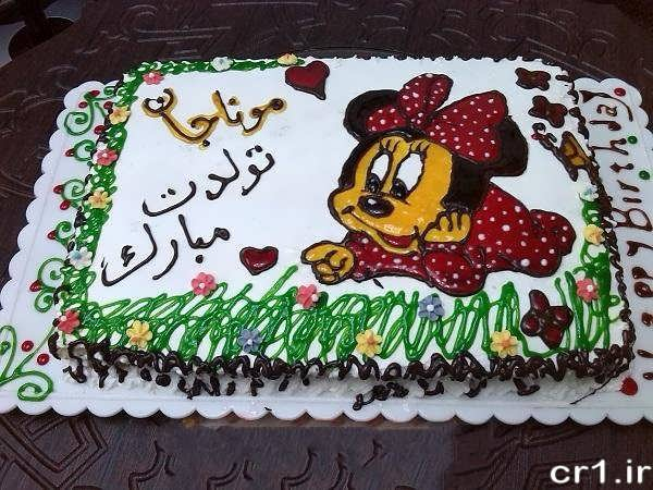 تزیین کیک تولد کودکان