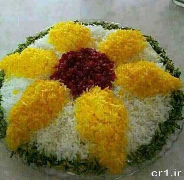 تزیین برنج زیبا و شیک