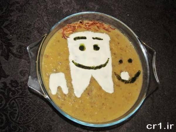 تزیین روی آش به شکل دندان