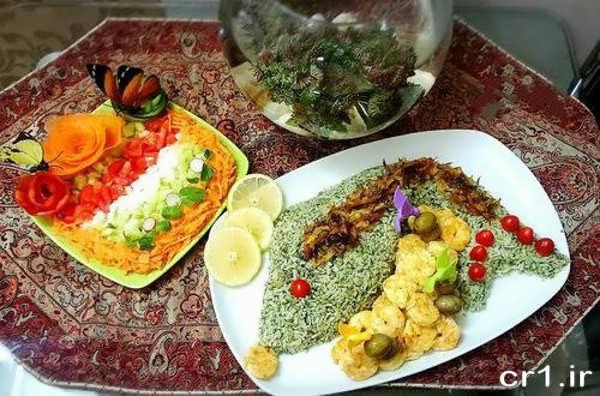 تزیین سبزی پلو مجلسی با ماهی