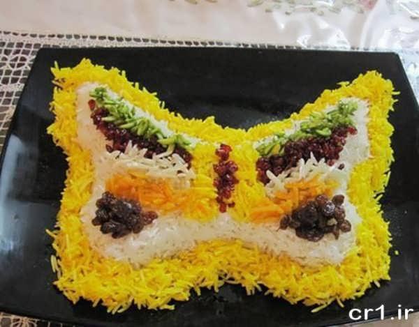 تزیین برنج مجلسی زیبا