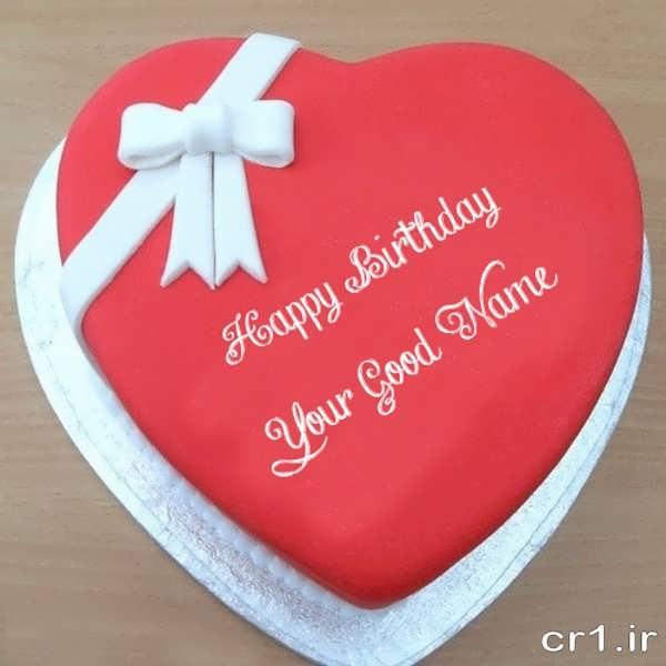 تزیین کیک قلبی با فوندانت