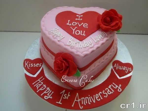 تزیینات کیک های تولد جدید