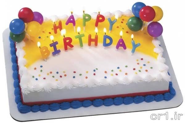 عکس کیک تولد بسیار زیبا