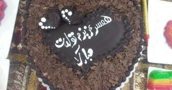 تزیین کیک تولد همسر