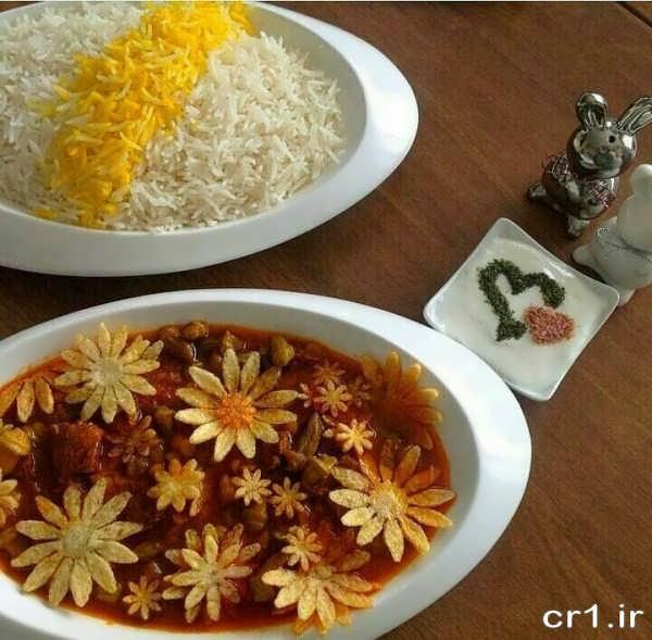 تزیین غذا مجلسی