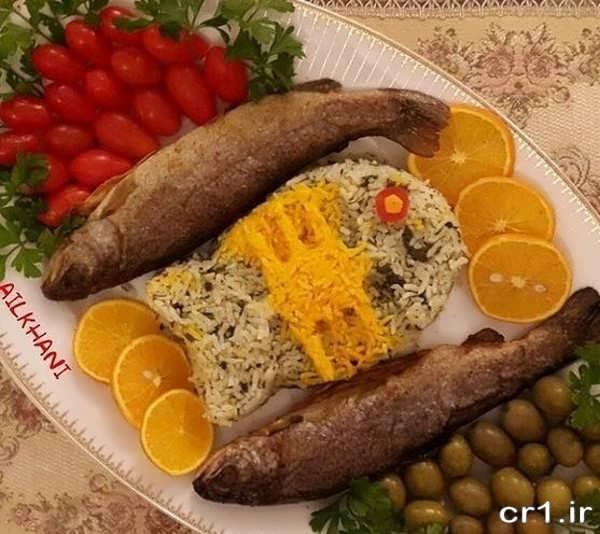 تزیین سبزی پلو با ماهی برای مجلس