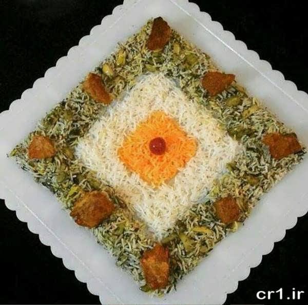 تزیین سبزی پلو مجلسی