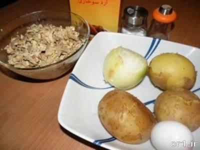 طرز تهیه کوکوی مرغ با سیب زمینی
