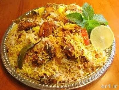 بریانی هندی خوشمزه