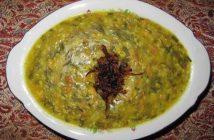 طرز تهیه آش سبزی شیرازی در منزل