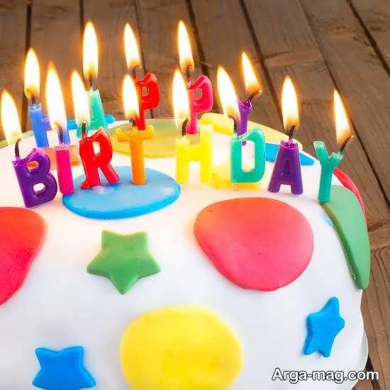 کیک تولد زیبا شده