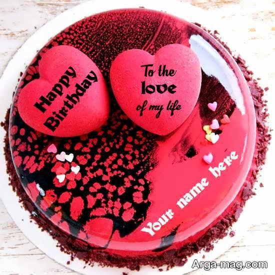 شکل دادن کیک